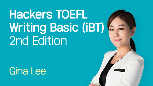 Hackers TOEFL Writing Basic (iBT) 2nd Edition 전반부