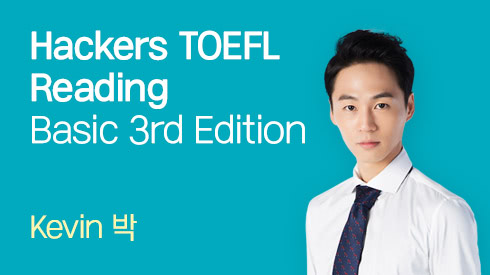Hackers TOEFL Reading Basic 3rd Edition