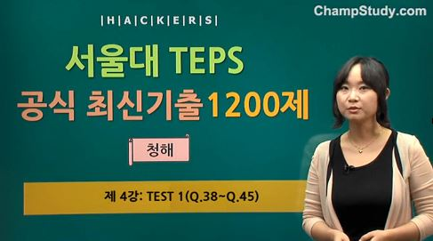 http://cs.champstudy.com/sample_player/lecture_start_sample.php?lec_code=3761&lec_num=1