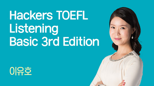 Hackers TOEFL Listening Basic 3rd Edition