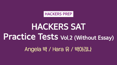 HACKERS SAT 8 Practice Tests Vol.2(Without Essay)