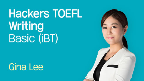 Hackers TOEFL Writing Basic (iBT)