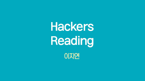 Hackers Reading
