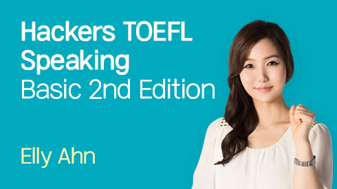 Hackers TOEFL Speaking Basic 2nd Edition