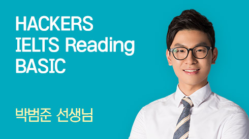 Hackers IELTS Reading Basic